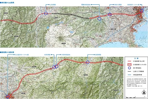 ルート リニア 中央 新幹線